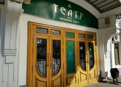 Оренбургский государственный татарский драматический театр имени М.Файзи