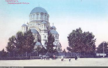 Экскурсия по храмам Оренбурга «Храмы разных вер»
