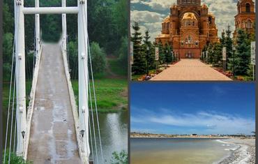 Трёхдневная экскурсия в Оренбург для групп детей